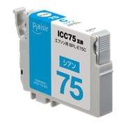 BPL-E75C [EPSON ICC75対応 インクカートリッジ シアン(顔料)]