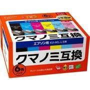 PLE-EKUIL-6P [EPSON KUI-6CL-L対応 互換インク(染料)6色セット]