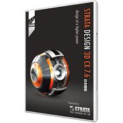STRATA DESIGN 3D CX 7.6J for Windows AC版 [ライセンスソフト]