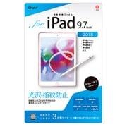 TBF-YIP181FLS [iPad 9.7 2018/2017用 フィルム 光沢指紋防止]