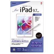TBF-YIP181FLH [iPad 9.7 2018/2017用 フィルム 高精細反射防止]