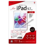 TBF-YIP181FLGPA [iPad 9.7 2018/2017用 フィルム 反射防止ペーパータッチ]