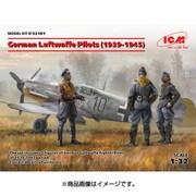 32101 [1/32 エアクラフトシリーズ WWII ドイツ空軍 パイロットセット]
