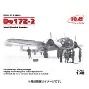48246 [1/48 エアクラフトシリーズ ドルニエ Do17Z-2 爆撃機 フィンランド空軍]