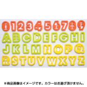 751 [クッキー抜アルファベット&数字]