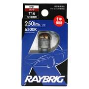 RF61 [LED小形電球 T16 12V 2.1W 250lm 6500K]