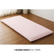 262101-16 [ワンタッチシーツ サイフカラー SLサイズ (105×215cm) ピンク]