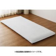 272101-06 [フラットシーツ サイフカラー Sサイズ (150×250cm) ホワイト]