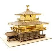 Wooden Art ki-gu-mi 金閣寺 カラーVER. [木製玩具 対象年齢:15歳~]
