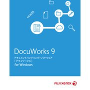 DocuWorks9ライセンス認証版/1ライセンス基本パッケージ [ライセンスソフト]