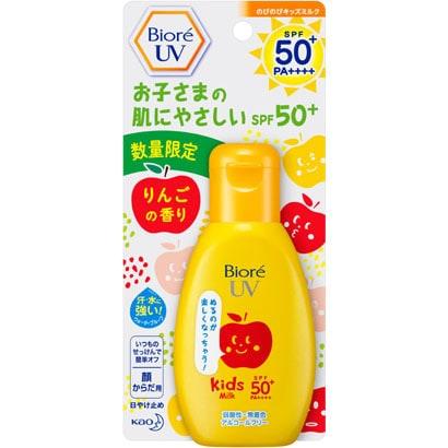 花王 kao ビオレUVのびのびキッズミルク りんごの香り 90g [日やけ止め]