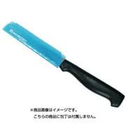 エッジガード包丁カバー 4インチ(12cmスリム)青