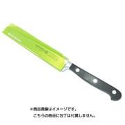 エッジガード包丁カバー 6インチ(16cmスリム)緑