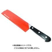 エッジガード包丁カバー 8インチ(21cmワイド)赤