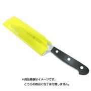 エッジガード包丁カバー 6インチ(17cmワイド)黄