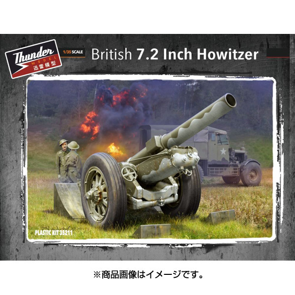 ヨドバシ.com - Thunder MODEL 3...