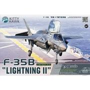 KH80102-A [1/48スケール エアクラフトシリーズ F-35B ライトニングII]