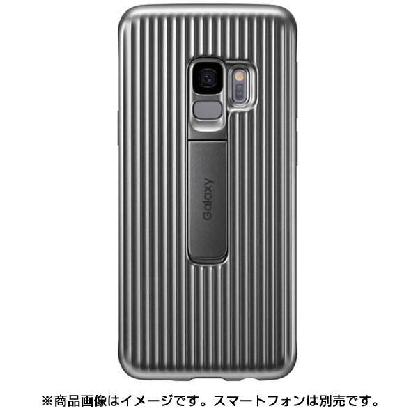 EF-RG960CSEGJP [Galaxy S9 Protective Standing Cover Silver]