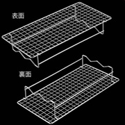 UG-2016 [BBG串焼き&焼き過ぎ防止アミ 300×145mm]