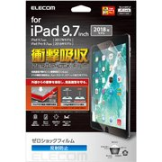 TB-A18RFLP [iPad 9.7インチ 2018年モデル & 2017年モデル & iPad Pro 9.7インチ/保護フィルム/衝撃吸収/反射防止]