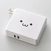 DE-AC01-N5824WF [モバイルバッテリー/リチウムイオン電池/AC一体型/おまかせ充電対応/5800mAh/2.4A/PSE適合/ホワイトフェイス]