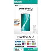 Y1186ZEN5Q [ZenFone 5Q(ZC600KL) 反射防止 ブルーライトカット アイケアガードナー 液晶保護フィルム]