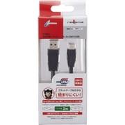 Nintendo Switch用 USB充電フラットケーブル 2m [TVゲーム用アクセサリー]