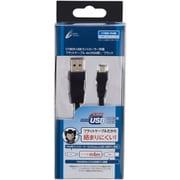 PS4用 USBコントローラー充電フラットケーブル 4m ブラック [TVゲーム用アクセサリー]