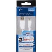 PS4用 USBコントローラー充電フラットケーブル 4m ホワイト [TVゲーム用アクセサリー]