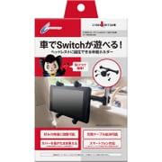 Nintendo Switch用 カーマウントホルダー [TVゲーム用アクセサリー]