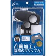 PS4用 コントローラーシリコンカバー スタッドタイプ [TVゲーム用アクセサリー]