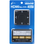 PS4・Nintendo Switch用 HDMIセレクター 3in1 [TVゲーム用アクセサリー]