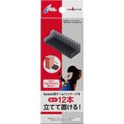 Nintendo Switch用 ゲームカードラック [TVゲーム用アクセサリー]