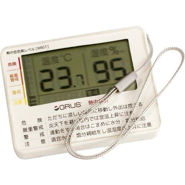 GRS103-01 [ポータブルデジタル熱中症計]