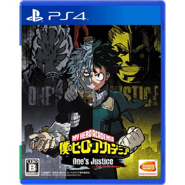 僕のヒーローアカデミア One's Justice [PS4ソフト]