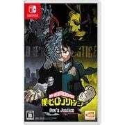 僕のヒーローアカデミア One's Justice [Nintendo Switchソフト]