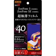 RT-RAZ5FT/UC [RAZ 5 保護フィルム 薄型 指紋防止/高光沢]