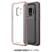 MN89735S9 [Galaxy S9 ケース BOIDO ピンクパール]