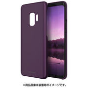 MN89749S9 [Galaxy S9 ケース HORI パープル]