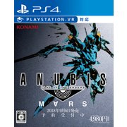 ANUBIS ZONE OF THE ENDERS : M∀RS [PS4ソフト]