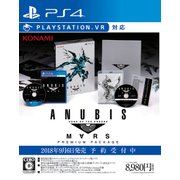 ANUBIS ZONE OF THE ENDERS : M∀RS PREMIUM PACKAGE 限定版 [PS4ソフト]