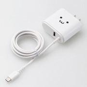 MPA-ACC03WF [AC充電器 Type-Cケーブル+USBポート 2.4A ホワイトフェイス]