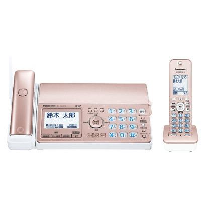 KX-PZ510DL-N [デジタルコードレス普通紙ファクス(子機1台付き) おたっくす ピンクゴールド]