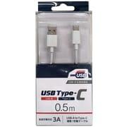 UD-3CS050W [スマートフォン用USBケーブル A to C タイプ 認証品 0.5m ホワイト]