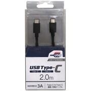 CD-3CS200K [スマートフォン用USBケーブル C to C タイプ 認証品 2.0m ブラック]