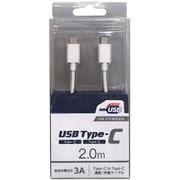 CD-3CS200W [スマートフォン用USBケーブル C to C タイプ 認証品 2.0m ホワイト]