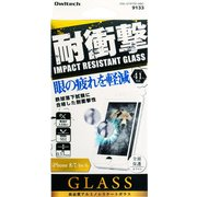 OWL-GTIP7SF-WBC [iPhone SE(第2世代)/8/7/6s/6 4.7インチ用 ブルーライトカット 全面保護 耐衝撃ガラス 液晶保護フィルム ホワイト]