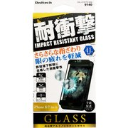 OWL-GTIP7SF-BAB [iPhone 8/7/6s/6 アンチグレア ブルーライトカット 全面保護 耐衝撃ガラス 液晶保護フィルム ブラック]