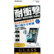 OWL-GTIP7SF-WAB [iPhone 8/7/6s/6 アンチグレア ブルーライトカット 全面保護 耐衝撃ガラス 液晶保護フィルム ホワイト]