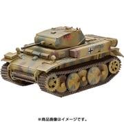 3266 [ドイツII号戦車 L型 ルクス 1/72 ミリタリーシリーズ]